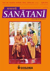 Sanatani Second December 2014-1