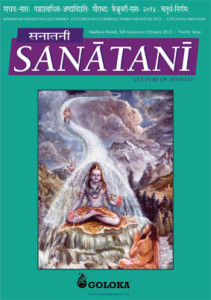 Sanatani Fourth Issue - February 2015 Thumbnail