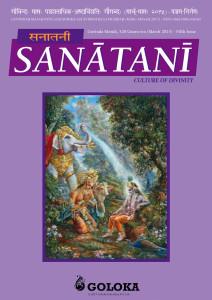 Sanatani Fifth Issue March 2015-1