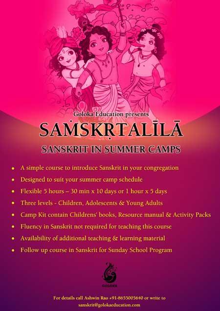 Sanskrit in Summer Camps